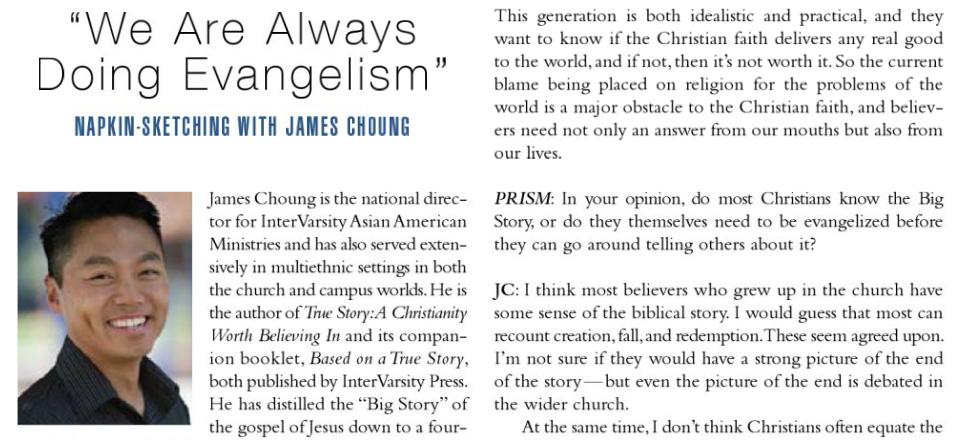 PRISM Magazine interview