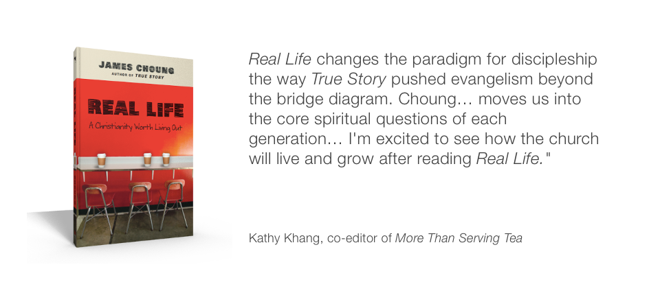 Kathy Khang Quote
